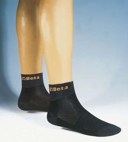 Κάλτσες κοντές 37-39